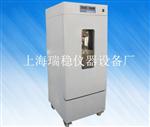 KRC-250CA低温培养箱 无氟恒温箱厂商 供应产品培养箱KRC-250CA