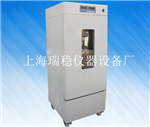 HSX-150D恒温恒湿箱 供应HSX-150D养护箱 HSX-150D无菌试验