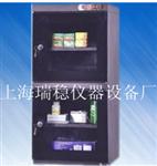 CMT490(A)电子防潮柜 控湿范围:20-60%