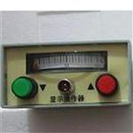 XD-01  XD-03  XMJ-01XD-01  XD-03  XMJ-01  XMJ-02  显示操作器   操作器