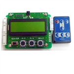 电动执行控制器  CSDX-H型遥控智能控制器