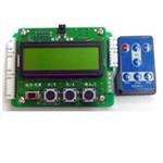 CSDX-H电动执行控制器  CSDX-H型遥控智能控制器