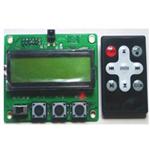 CSDL-I电动执行控制器  智能控制板  电动执行器控制器