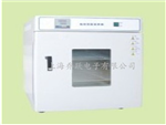 DH2500AB电热恒温培养箱,智能数显电热苏小冉换了一声衣服恒温培养箱,电热恒温培养箱价一般格