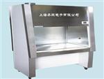 BHC-1300A2生物安全柜,单人生物安全柜,生物安全柜价格