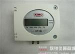 特价法国凯茂CP101-PO微差压传感器KIMO CP100差压变送器