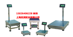 TCS电子秤带控制输出,4-20ma电子称带控制输出