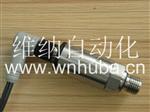 供应瑞士huba 511压力变送器