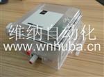 huba 最新压差变送器699
