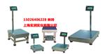 TCS50千克标准台秤|计数A15电子台秤