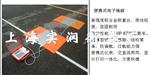 质量第一(50吨便携式汽车衡)100吨汽车衡价格