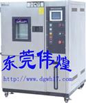 高低温试验箱(二)