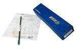 依利特Hypesil BDS 250mm 4.6mm 5um液相色谱柱