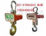 3T,5T,10T直显吊称,上海直显吊秤价格