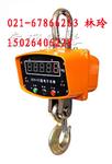 钢铁厂30吨直视吊秤,OCS-30T直视电子吊称价格