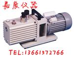 2XZ-4型旋片真空泵、2XZ-4型旋片真空泵价格,供应2XZ-4型旋片真空泵厂家直销