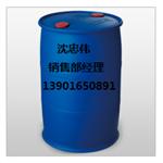 99.9%二甲基乙酰胺水处理膜中空纤维膜及反渗透膜的溶剂N,N-二甲基乙酰胺