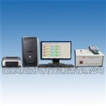 铸造化验仪器,分析仪器