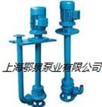 YW液下式无堵塞排污泵-高效无堵塞排污泵