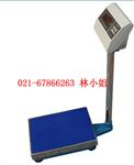 南宁带报警工业台秤=100公斤计重型台秤