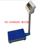 TCS南宁带报警工业台秤=100公斤计重型台秤
