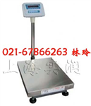 TCS带滚筒报警的电子台秤*300kg带滚筒放流水线电子秤