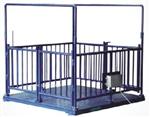 黑龙江2吨牲畜秤价格,2米带围栏牲畜称
