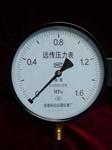 山东济南创锐远传及差动远传压力表