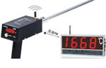 W660山东济南创锐无线式大屏幕熔炼测温仪