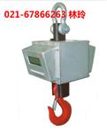 上海1吨本安型吊秤,防爆2吨吊勾秤,3吨防爆勾秤