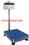 TCS医药防水台秤,200kg防水台秤,300kg电子台称
