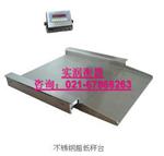 EX3吨防腐蚀防暴地磅,沈阳工业专用5吨防暴秤