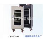 CMT160L(A)电子防潮柜 工业电子箱厂商 供应CMT160L