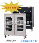 CMT320L(A)电子防潮柜 工业电子箱 防潮除湿箱厂商