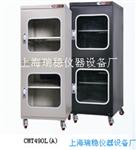 工业CMT490L(A)电子箱 CMT490L(A)电子防潮柜 供应CMT490L(A)防潮除湿箱 控湿范围:1~40%RH