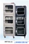 工业CMT730L(A)电子箱 CMT730L(A)电子防潮柜 供应CMT730L(A)防潮除湿箱 控湿范围:1~40%RH