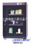 供应CMX90(A)防潮除湿箱 生活级防潮柜CMX90(A)电子CMX90(A)防潮柜厂商