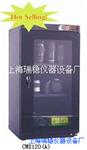 供应CMX120(A)防潮除湿箱 生活级防潮柜CMX120(A)电子CMX120(A)防潮柜厂商