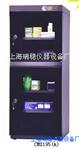 CMX195(A)电子防潮柜厂商 供应CMX195(A)防潮除湿箱 生活级防潮柜CMX195(A)