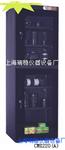 CMX220(A)电子防潮柜厂商 生活级防潮柜CMX220(A)供应CMX220(A)防潮除湿箱