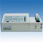 合金元素分析仪,三元素分析仪器