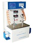 氧化安定性测定仪(诱导期法)