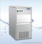 IMS-20国产自动雪花制冰机|价格