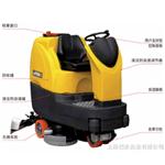 进口意大利LAVOR驾驶式洗地机,电线式洗地机操作规程