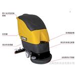 进口意大利LAVOR全自动洗地机,手推式洗地机性能介绍