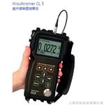 德国超声波精密测厚仪,数字超声波测厚仪,进口测厚仪简介