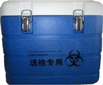 UN2814H7N9禽流感网页万博箱