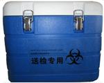 病毒运送箱,病毒运送箱厂家,病毒运送箱价格
