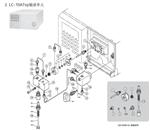 岛津LC-10ATVP输液单元(货号:228-34976-91)