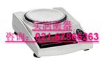 TE214S进口天称/接打印机电子天平/德国进口天平